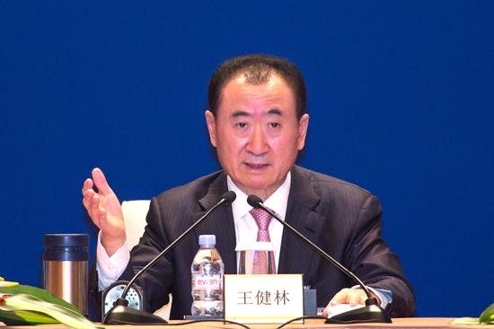 Wanda Chairman Wang Jianlin