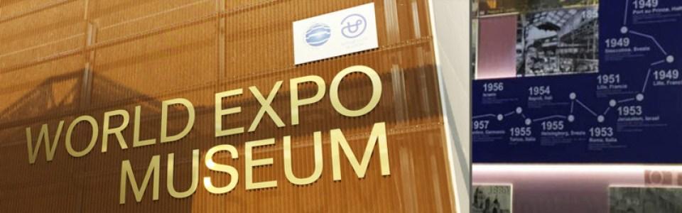 Expo Museum (BIE)