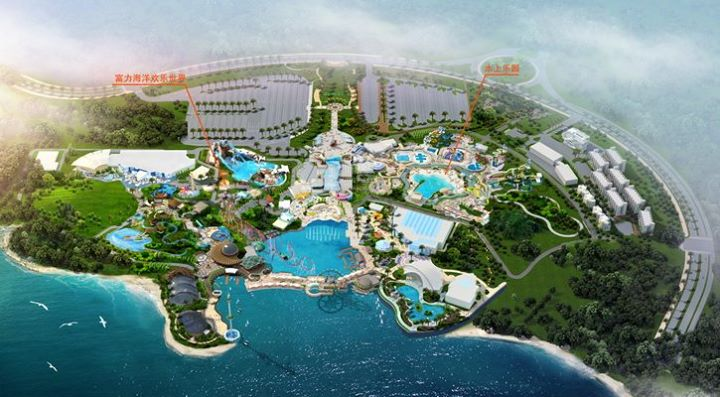 Ocean Paradise and Wet 'n' Wild. Courtesy R&F Properties.