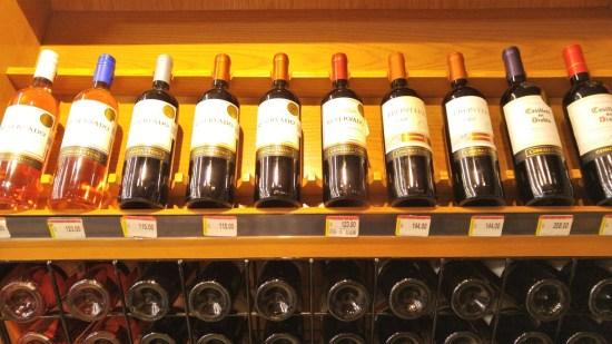 Wine at Super Aki