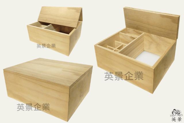 基本款木盒3