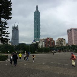 View of Taipei 101 from Sun Yat Sen Memorial, Jan 2017