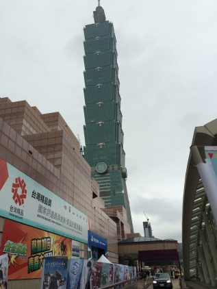 Taipei 101, Jan 2017
