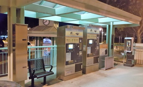 Automated Ticket Vending Machine at Simi Valley AmTrak