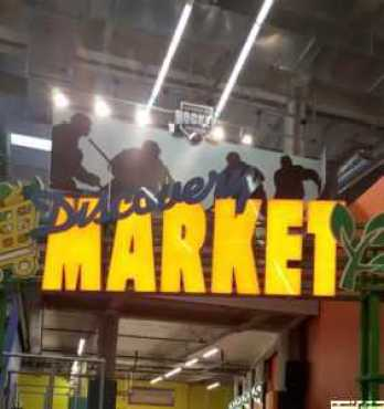 Discovery Market Entrance