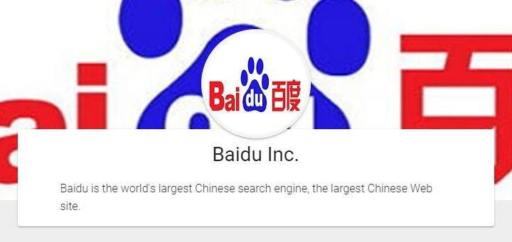 Le app Baidu Maps e la Search catturano dati sensibili. Elimina le app Baidu