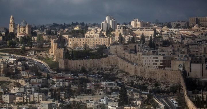 Violazione dei dati scoperta nel sito web del Comune di Gerusalemme