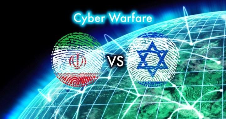 Diverse società di difesa israeliane hackerate; trapelati dati sensibili