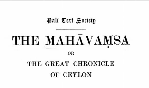 Download Mahavamsa : the great chronicle of Ceylon