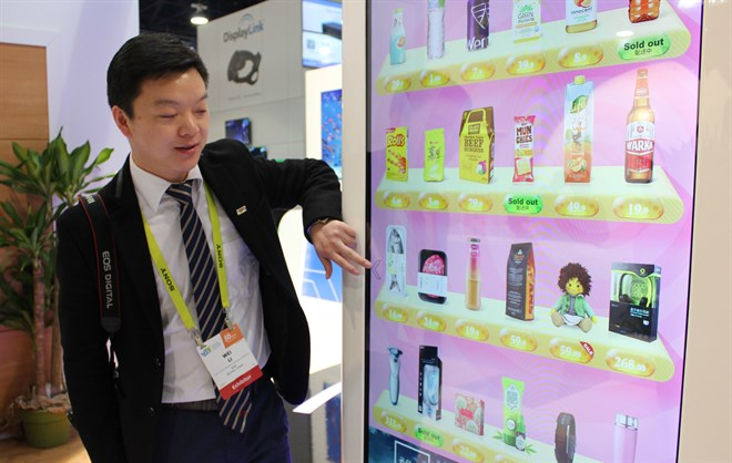 KDX Vending Machine