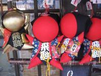 Sarubobo charms