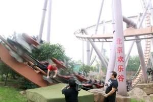 Dean-Gunnarson-Roller-Coaster-Escape
