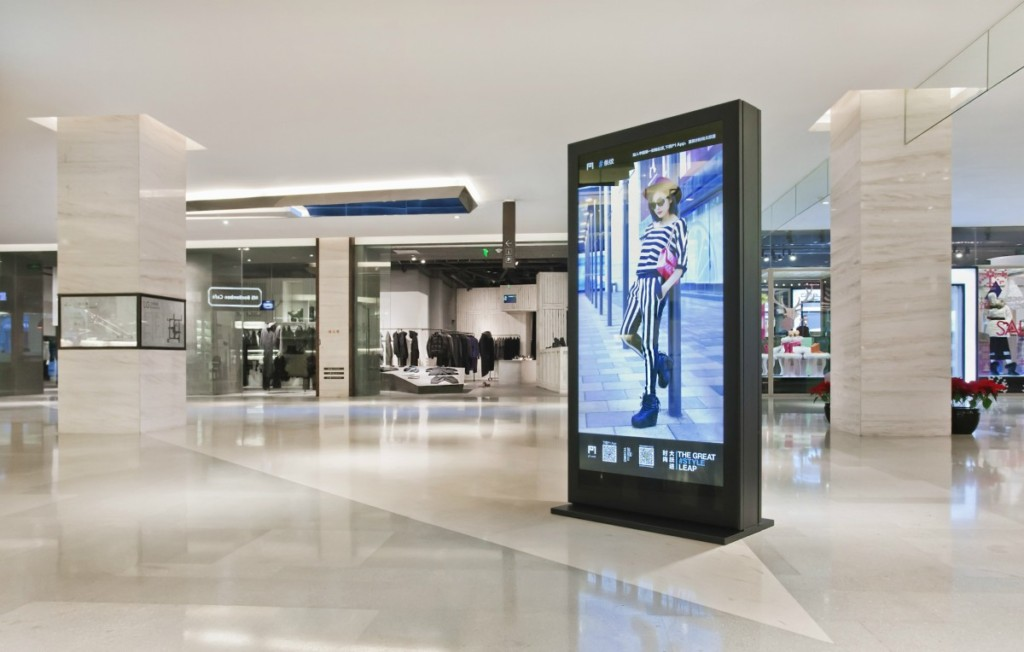 15477d689 Top 50 Innovations in Retail - Insider Trends