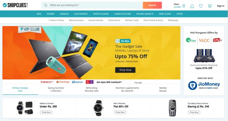 ShopClues - ecommerce marketplaces