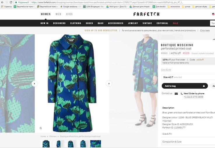 Farfetch ecommerce retail