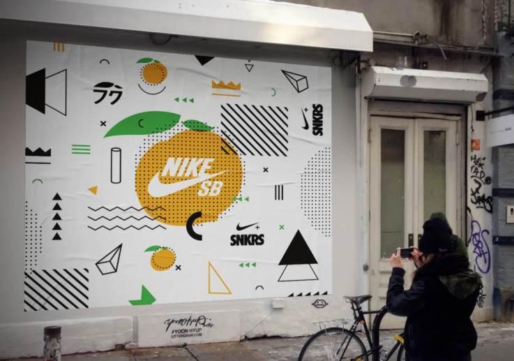 Nike SNKRS retail innovation AR
