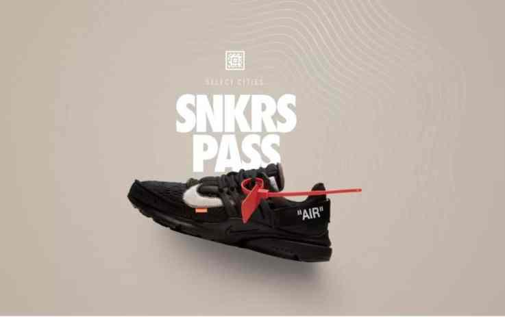 SNKRS AR retail experience