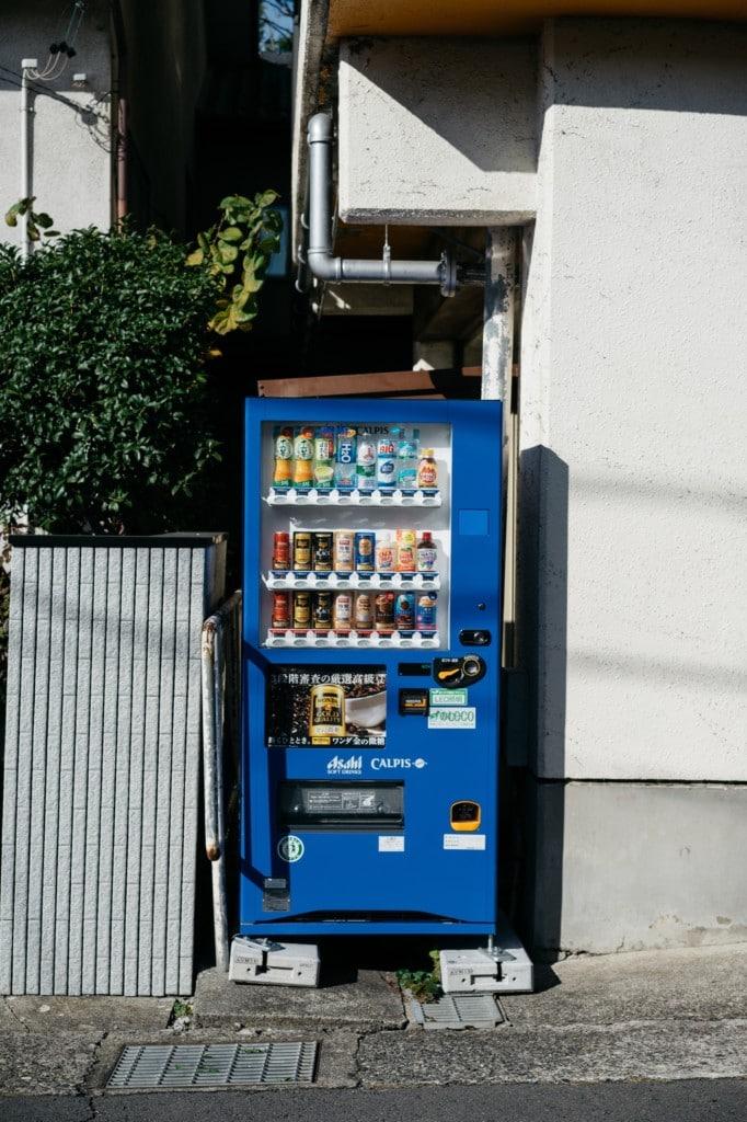 vending machine retail china
