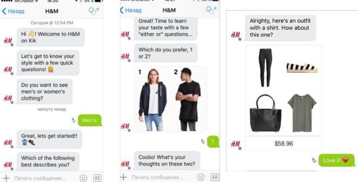 H&M – Retail 2019