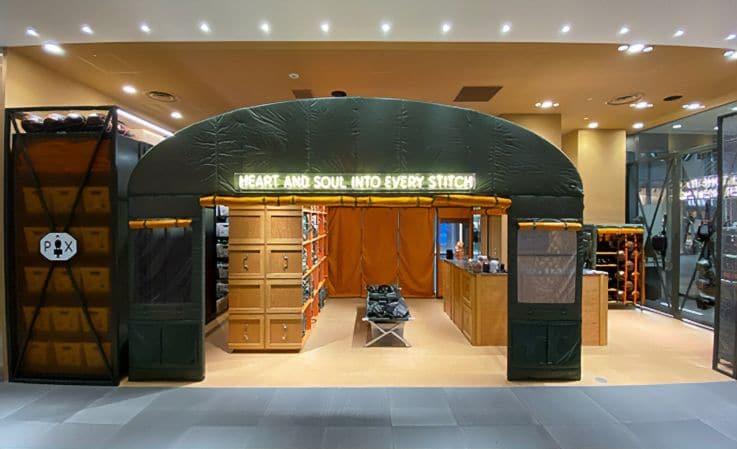 New Tokyo Store – Retail 2020