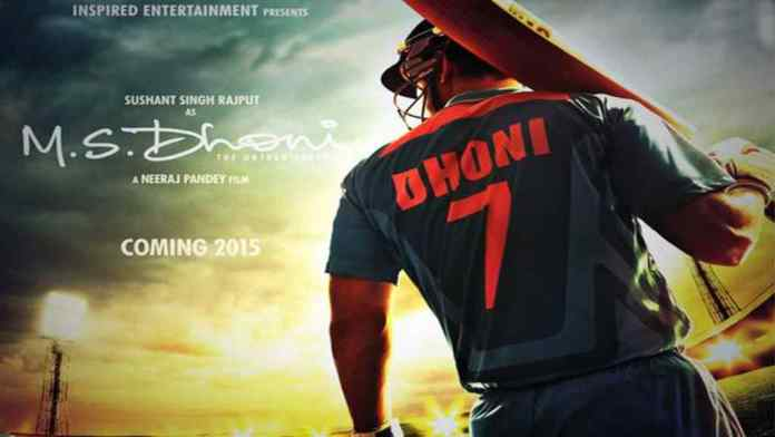 M.S.-Dhoni-The-Untold-Story-2015-1024x576