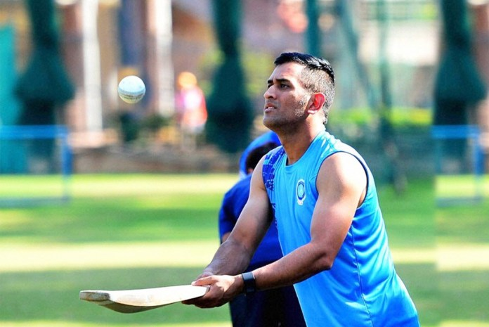 Dhoni ties up for cricket academy in Dubai- InsideSport