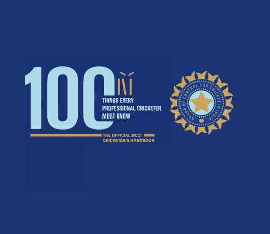 BCCI releases official handbook for players- InsideSport