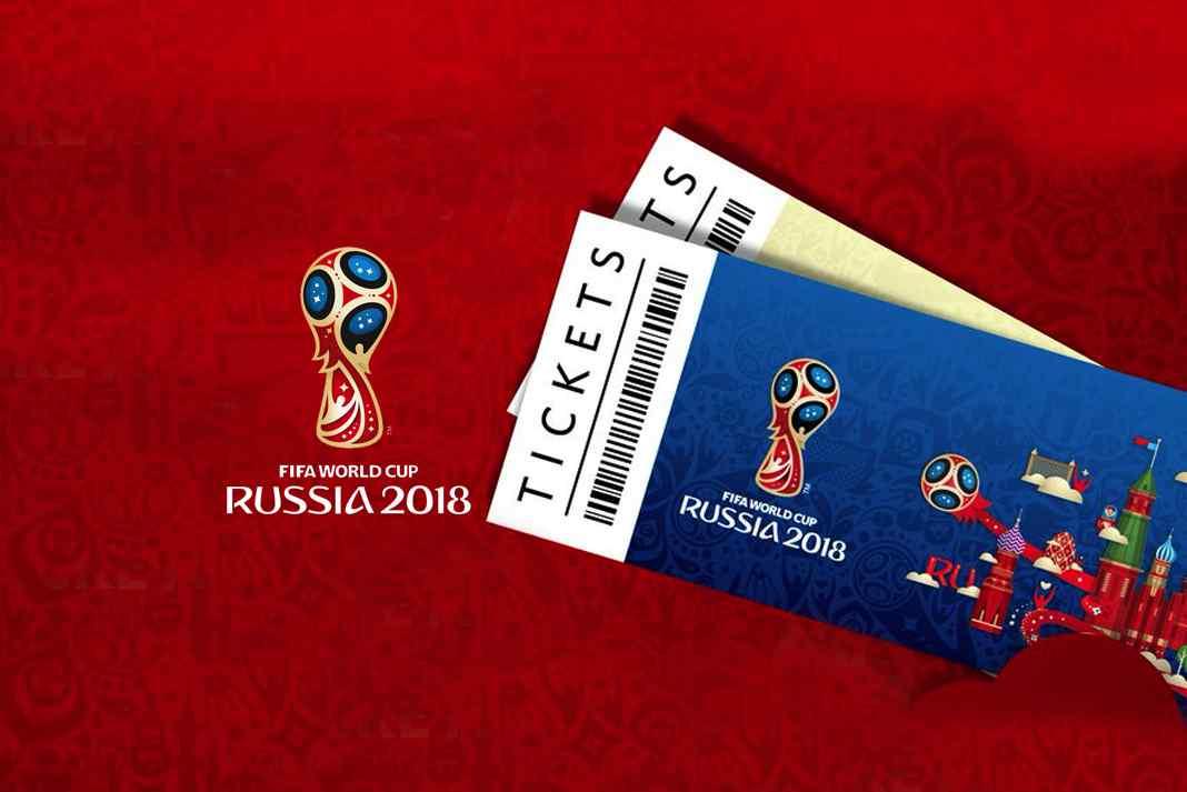World Cup 2018 Team Players List