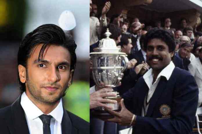 Ranveer Singh to play Kapil Dev in biopic, revive '83 WC memories- InsideSport