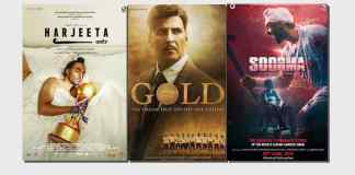 sandeep singh Indian Hockey Player,hockey world cup 2018,soorma Movie Biopic,harjeeta Punjabi Movie Biopic,akshay kumar gold Movie Hockey