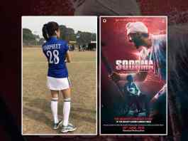 Sandeep Singh biopic #Soorma set for July 13 release - InsideSport