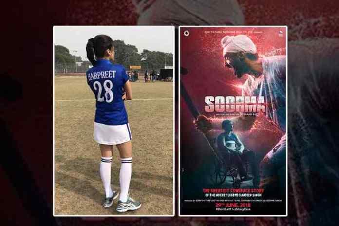 Sandeep Singh biopic #Soorma set for July 13 release - InsideSport
