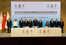 Beijing 2022 Winter Olympics and Paralympics