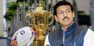 Rajyavardhan Singh Rathore, Rugby world cup 2019, Webb Ellis Cup, Rugby world cup, Ellis Cup