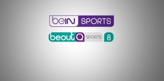 bein sports illegal streaming news,beoutq illegal streaming news,bein media group qatar news,beoutq illegal broadcast news,general authority for competition saudi
