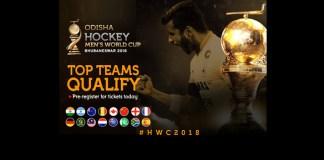 hockey world cup men's 2018,odisha world cup campaign,odisha hockey world cup 2018,men's hockey world cup 2018,men's world cup hockey 2018