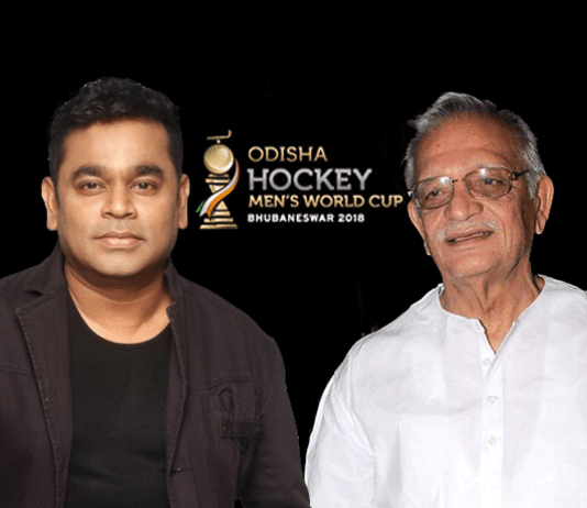 odisha hockey men's world cup bhubaneswar 2018,AR Rahman, Gulzar song,Odisha Hockey Men's World Cup 2018 Official Song,Odisha Hockey Men's World Cup,Official Song Odisha Hockey Men's World Cup 2018