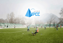 NPCC build Bakshi Stadium,National Projects Construction Corporation,Sri Nagar's Bakshi Stadium NPCC,international standard football stadium India,India Sri Nagar's Bakshi Stadium