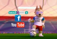 FIFA World Cup piracy,FIFA World Cup 2018 illegal streaming,fifa World Cup 2018 Piracy Report,Facebook illegal streaming,fifa world cup 2018