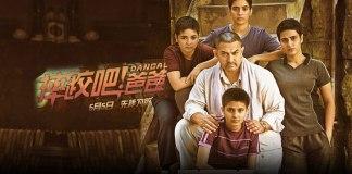 China Dangal Wrestling Movie,Aamir Khan Dangal China,China Asian Wrestling Championship,Wrestling Aamir Khan Movie,Wrestling Federation of India