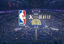 vivo presenting partner of nba china,x financial official marketing partner of nba china,x financial,nba china x financial,nba china