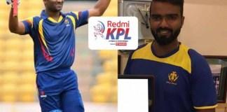 BCCI,Karnataka Premier League,KPL Fixing,C M Gautam,Abrar Kazi