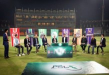 Pakistan Super League LIVE,PSL LIVE,PSL LIVE Streaming,Pakistan Super League 2020 LIVE,PSL 2020 LIVE