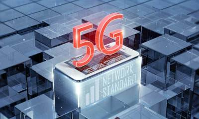 Reliance Jio - 5G solutions ready for trials once spectrum is available
