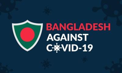 Bangladesh covid-19