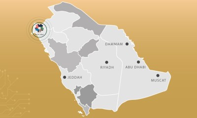 Saudi Arabia's Neom Mega-City