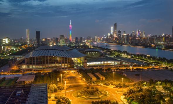 Digital Canton Trade Fair
