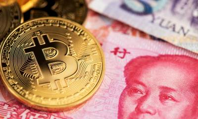 China bans financial institutions from the crypto market