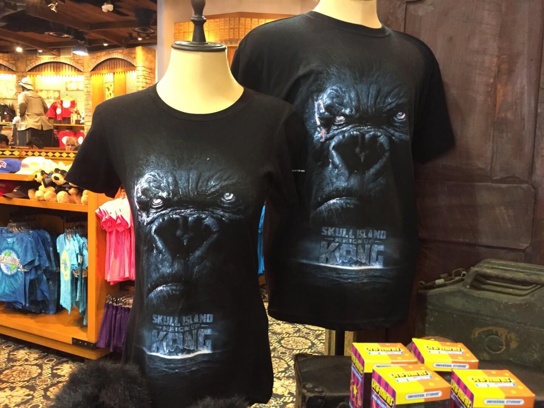 Kong Skull Island Chest Pound
