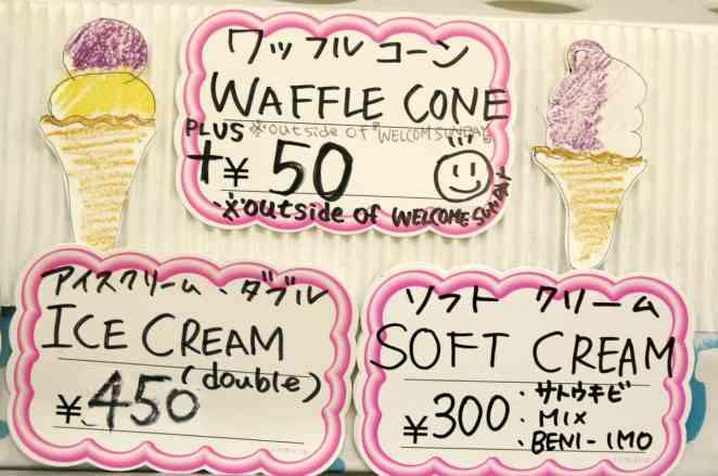 Okinawan Ice Cream